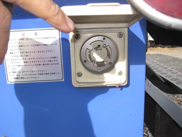 Wキャブ冷凍バン 中温仕様 スタンバイ付です