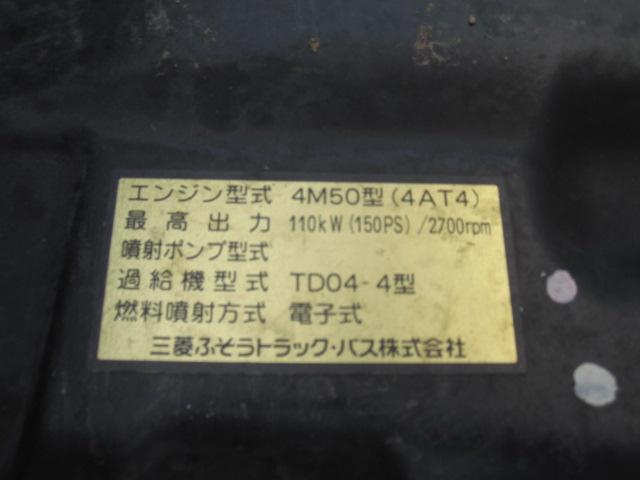 ワイドロング冷凍バン 車検切れナンバー付き