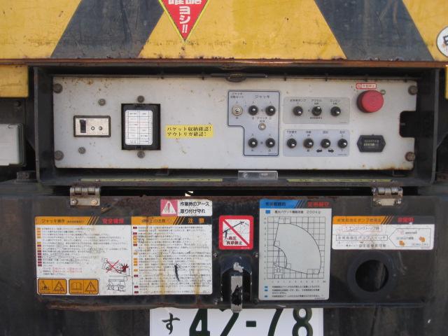 エルフ 高所作業車 9.7m 車検付き