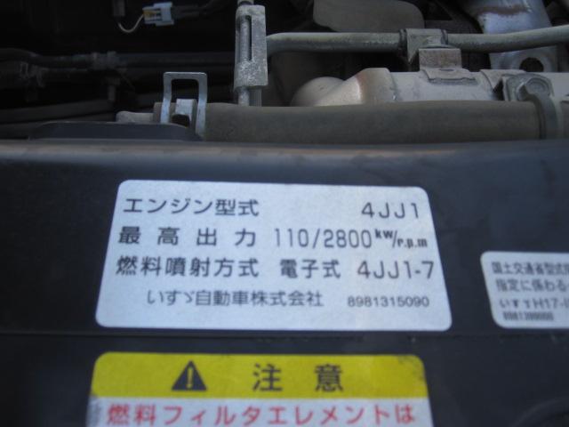 いすゞエルフワイドロング3トン積載平 拡幅ボデー
