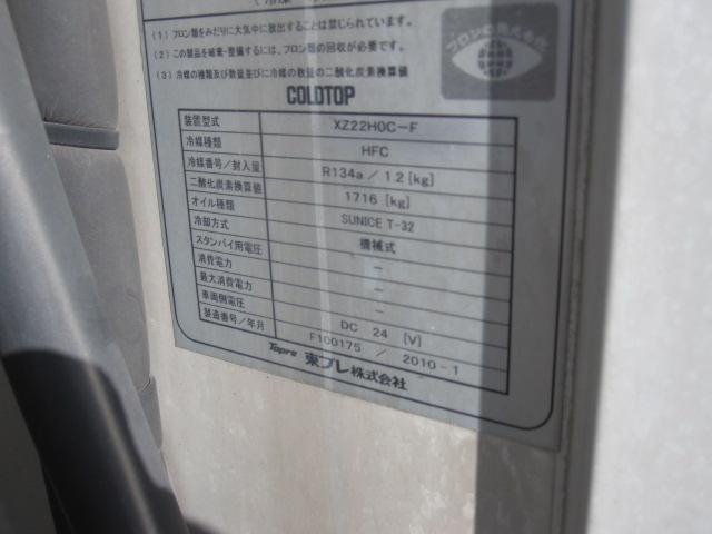 エルフ 10尺 冷凍バン 中温タイプです。