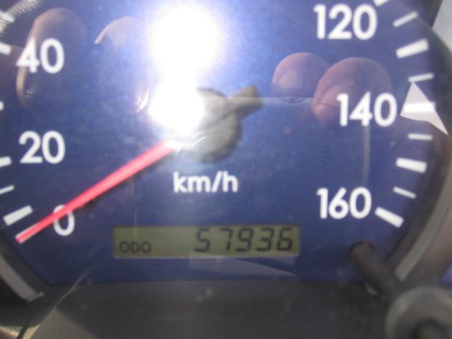 ワイドロングバン 車検付き 低走行です