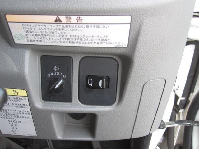 高年式 10尺ドライバン カスタム 新免許対応