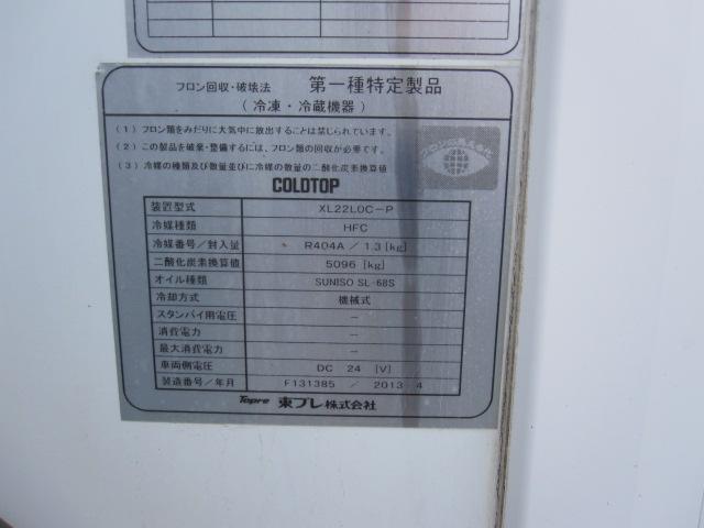 4WD 低温仕様冷凍バン サイド付き 新免許対応